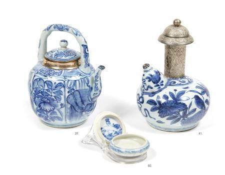 CHINE XVIIe siècle