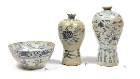 CHINE Epoque MING (1368 1644), XVIe siècle