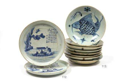 CHINE Fin Epoque QING (1644 1911)