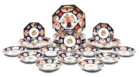JAPON XIXe siècle