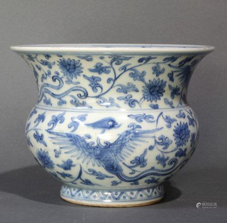 Chinese underglaze blue zhadou