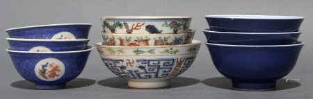 (lot of 9) Group of Chinese blue and iron red decorated porcelain bowls