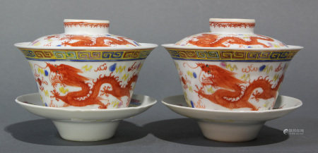 Pair of Chinese Famille Rose enameled porcelain cups