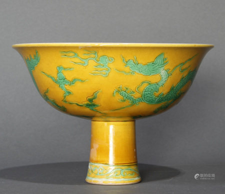 Chinese Yellow Ground Green Dragon Stem Cup