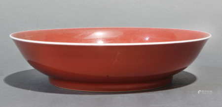 Chinese peach blossom porcelain dish