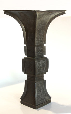 Chinese archaistic bronze gui