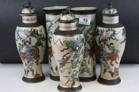 Set of Five Chinese Crackle Glazed Vases and Lidded Jars with enamelled decoration depicting a