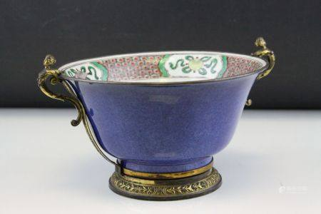 Chinese Porcelain Bowl with Blue Glaze to the exterior and the white glazed interior with