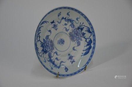 A Qianlong or Jiaqing century Chinese export blue and white shallow bowl, Qianlong/Jiaqing