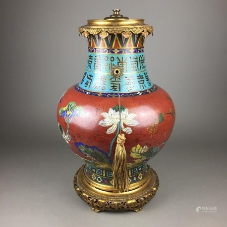 Große Cloisonné-Vasen-Tischlampe - China 19./20.Jh., Emaille-Cloisonné auf Metall mit reliefierter