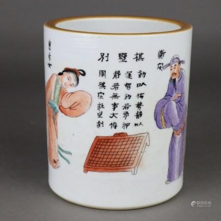 Pinselgefäß - China, Porzellan, umlaufend überaus feiner figürlicher Dekor in polychromen