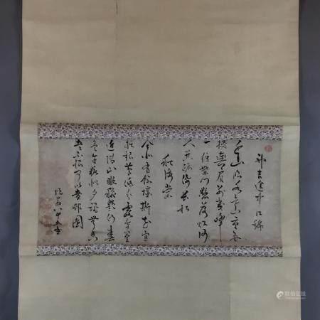 Chinesisches Rollbild / Kalligraphie - Kalligraphie, Tusche auf Papier, gesiegelt, ca. 63x27,5cm,