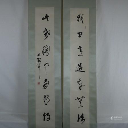 Chinesisches Rollbild / Kalligraphie - 2 Kalligraphien, Tusche auf Papier, gesiegelt Lin Sanzhi (