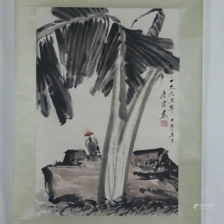 Chinesisches Rollbild - Vogel unter einem Baum, Tusche und Farben auf Papier, in chinesischer