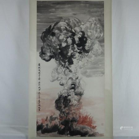 Chinesisches Rollbild - Atomwaffentest, Tusche und Farben auf Papier, in chinesischer Kalligraphie