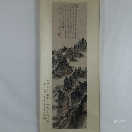 Chinesisches Rollbild -- Nanjing-Szenerie, Tusche und Farben auf Papier, gesiegelt Lin Sanzhi (