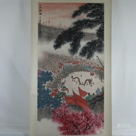 """Chinesisches Rollbild - """"Aufbau eines neuen China"""", Tusche und Farben auf Papier, in chinesischer"""