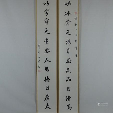 Chinesisches Rollbild / Kalligraphie - Zwei Kalligraphien, Tusche auf Papier, gesiegelt Hsing Yun (