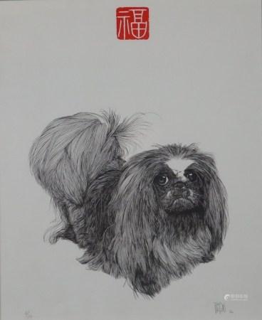 "Yuen, T.Y. (*1956 Shanghai, lebt in Hong Kong) - Pekinese, 1980 Multiple zum ""Jahr des Hundes"" im"