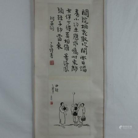 Chinesisches Rollbild - Mütter mit Kindern /Beschriftung in chinesischer Kalligraphie, Tusche auf