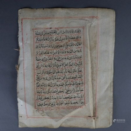 Koran-Blatt - Einzelblatt aus einer Koranhandschrift, beidseitig mit Kalligraphie in schwarzer und