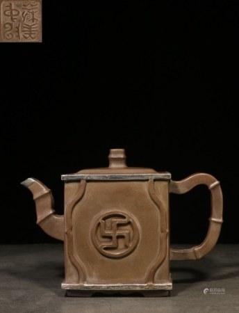 Chinese Yixing Zisha Teapot w Silver Mount