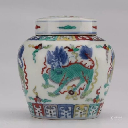 Chinese Doucai Porcelain Bowl Cover Jar,Mark