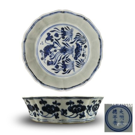 Chinese Blue and White Porcelain Plate,Mark