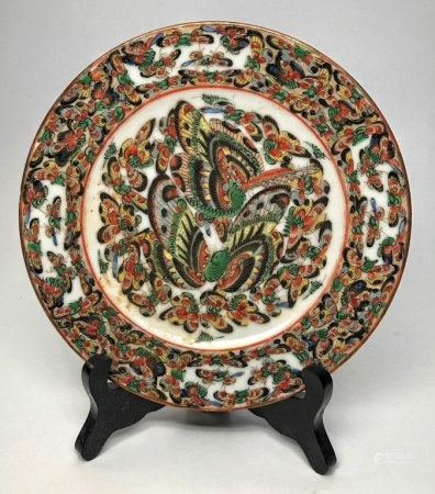 Chinese Expo Porcelain Plate