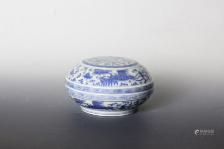 Chinese Blue and White Porcelain Cover Box,Mark