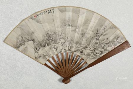 羅    英、葉聖陶 雪景、篆書