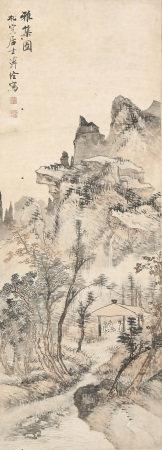 溥    佺 雅集圖 (文物商店舊藏)