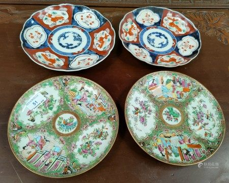 Two Chinese famille verte plates and 2 Imari plates