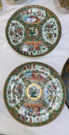 A late 19th/early 20th century Chinese pair of plates, Cantonese famille verte, diameter 21.5 cm