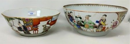 A Chinese porcelain famille rose bowl with polychrome painted decoration, character mark to base,