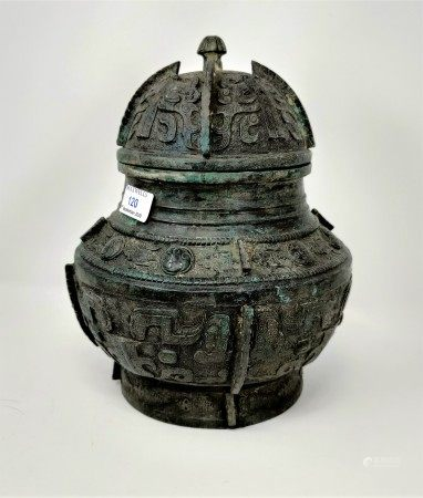 A Chinese bronze lidded vase with extensive geometric decoration, height 30cm