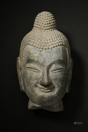 A Chinese Carved Stone Buddha Top
