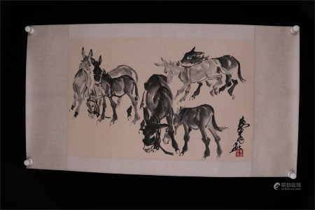 A Chinese Painting, Huang Zhou Mark