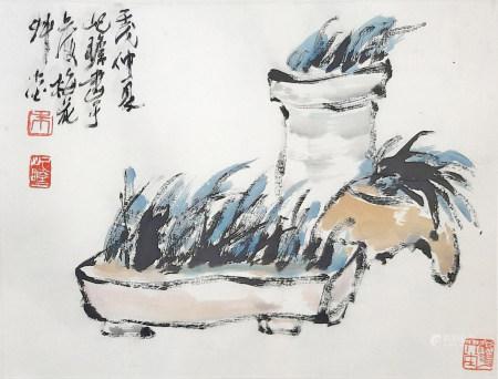 朱屺瞻 盆景