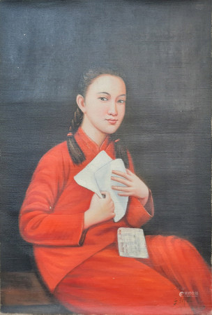 王樂平 人物