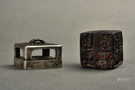 TWO SEALS POSSIBLY SONG DYNASTY