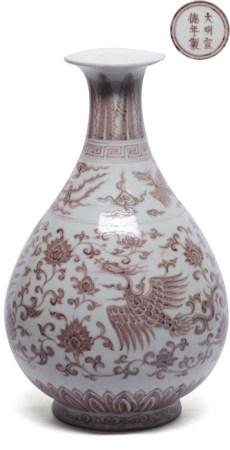 釉裏紅鳳凰牡丹玉壺春瓶 - '大明宣德年製' 款