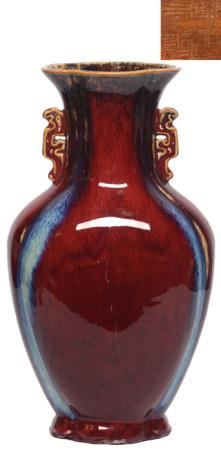 窰變釉雙耳海棠形瓶 - '雍正年製' 款