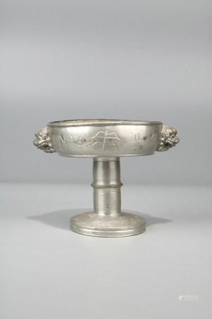 Tin Stem-Cup With Two Handles