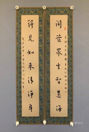 Calligraphy Couplets By Master Hongyi