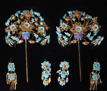 A SET OF KINGFISHER ORNAMENT