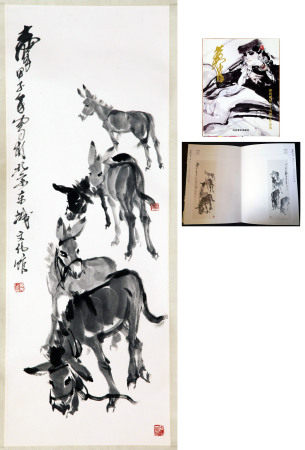 A Chinese Painting By Huang Zhou on Paper Album