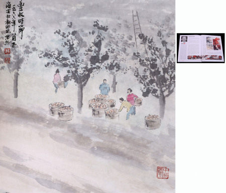 A Chinese Scroll Painting By Wei Zixi