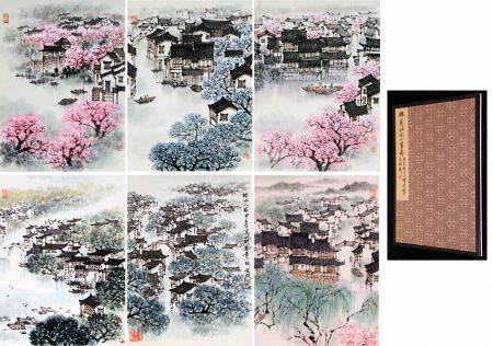 A Chinese Album By Song Wenzhi