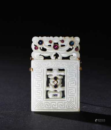 Chinese White Jade Plaque with Precious Stones, 19th C